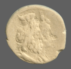 coin obverse Perinthos 4338
