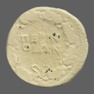 coin reverse Perinthos 2247class=