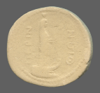 coin reverse Perinthos 2259class=