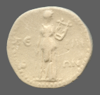 coin reverse Perinthos 2265class=
