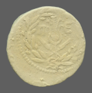 coin reverse Perinthos 4365class=