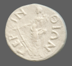 coin reverse Perinthos 2426class=