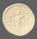 coin reverse Perinthos 2444class=