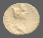 coin obverse Perinthos 2496