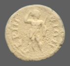 coin reverse Perinthos 2607class=