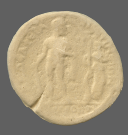 coin reverse Perinthos 2804class=