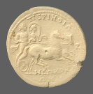 coin reverse Perinthos 2922class=