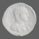 coin obverse Perinthos 4387