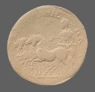 coin reverse Perinthos 2997class=