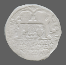 coin reverse Perinthos 3001class=