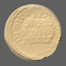 coin reverse Perinthos 3008class=