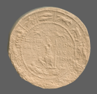 coin reverse Perinthos 3996class=