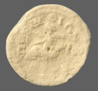 coin reverse Perinthos 4181class=